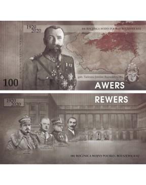 100 Koron Królestwa Polskiego