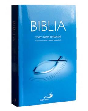 """Biblia """"z rybką"""", oprawa..."""